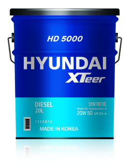 XTEER HD 3000 20W50